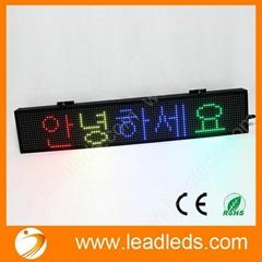 shenzhen factory P10 SMD full color indoor LED display sign