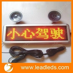 12V smart car led message board