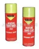 ROCOL綠色薄膜防鏽噴劑