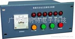 組合型監測裝置