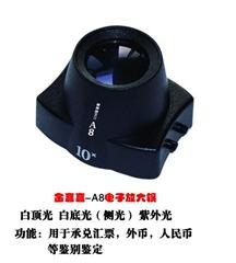 BCC-A8電子放大鏡