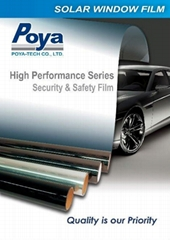 Car Solar Window Film