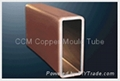 China CCM Copper mould tubes