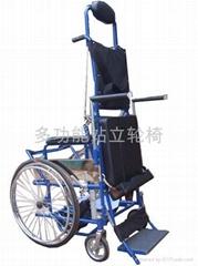 電動站立輪椅