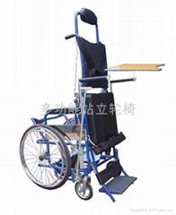 手動站立輪椅