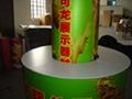 Pillar Stand(big)