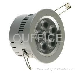 Power LED downlight 1