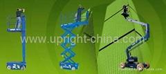 北京伸缩臂自行高空作业平台