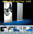 roll up banner stand v11