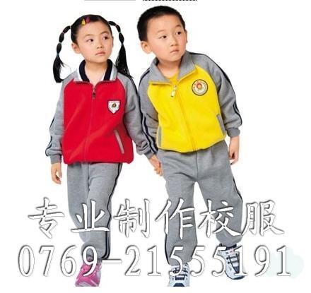 اكوات و جاكيت و جاكيتات كوت شتوي شتوية للاطفال اطفال اعمار سنة سنتين ثلاث سنوات Spring_campus_unifor