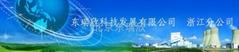 北京东瑞欣科技发展有限公司