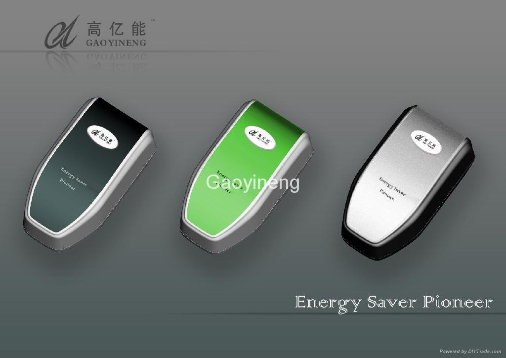 Energy saver energy saver toupeenseen for Energy saver plus
