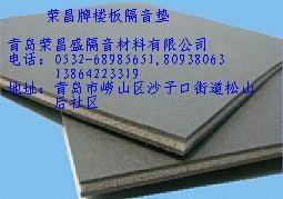 楼板隔音垫地面隔音材料 1