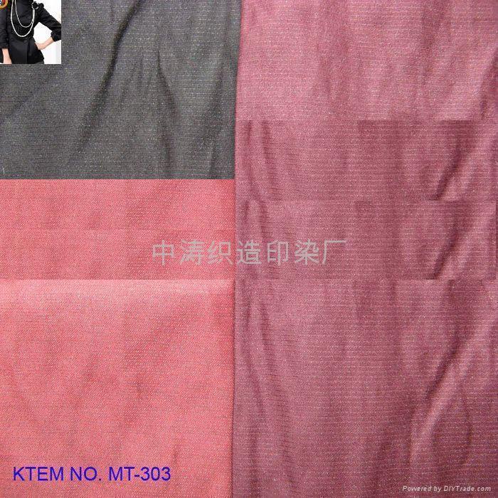 Metal fabric  1