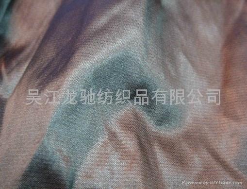 Metal fabric  3