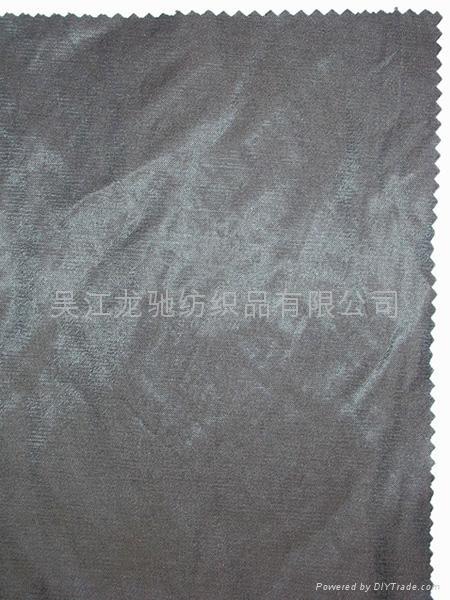 Metal fabric  4