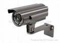 AM-H335 Amovision IP IR box Camera