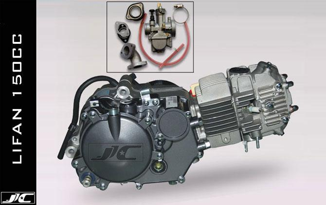 Lifan 150cc Engine China Manufacturer Motorcycle Parts