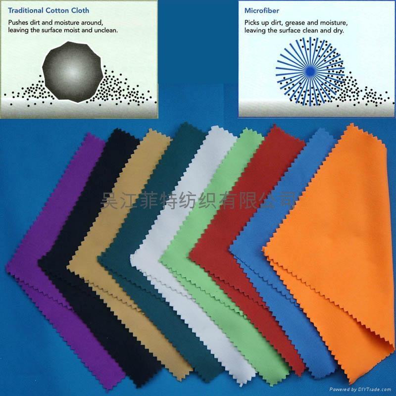 microfiber suede fabric 5