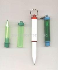 广告笔,礼品笔,圆珠笔LH0023