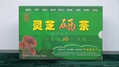 神農古方中藥養生茶