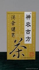 神農古方--消食健胃茶
