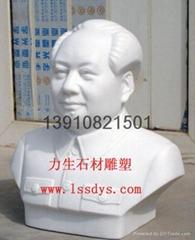 北京金泰輝煌雕塑藝朮有限公司
