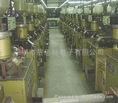 深圳市浩思特电子有限公司