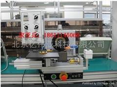 北京超聲波金屬焊接機