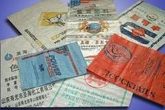 PP Woven Bag Cement Bag