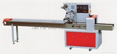 Vertical type auto sealing machine