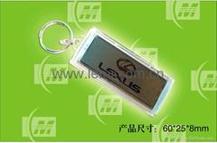 太阳能LCD闪光钥匙扣