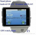 DK Z1 Android 2.2 WIFI Smart Phone 2.0 inch Multi-point Touch Screen GPS Single
