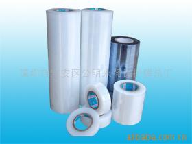 不塗膠的PE保護膜  PE靜電膜   拉伸膜 1