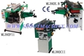 Combine Woodworking Machine,ML392E.B,ML392CII,ML392FII