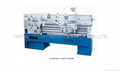 Universal Lathe Machine