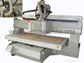 CNC Router Machine,CNC2513CH