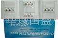 300米視頻音頻AV延長器網線面板模塊 4