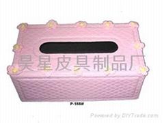 纸巾盒,化妆箱,皮具
