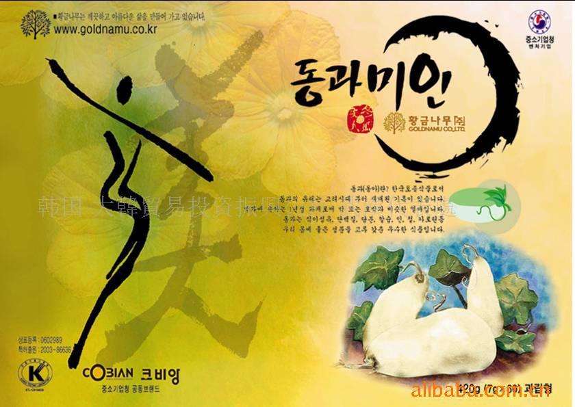 韩国冬瓜美人系列食品 1