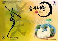 韩国冬瓜美人系列食品