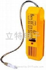SF6定性气体检漏仪LS790B型