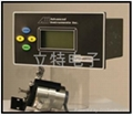 在線式微量氧分析儀
