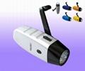 dynamo flashlight 2