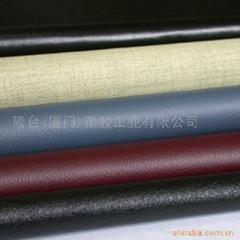 PVC 乳皮