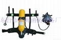正壓式空氣呼吸器/防化服/隔熱