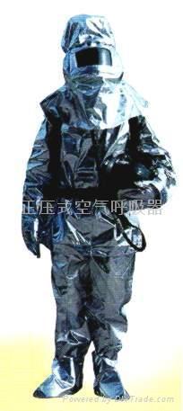 消防隔熱服/防護服/呼吸器/救生衣 1