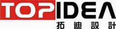 宁波市江东拓迪工业产品设计有限公司