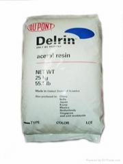 供应塑胶原料TPU 58887、54610、58213、