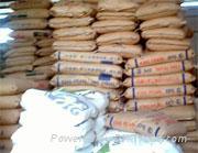 供应塑胶原料 POM(聚甲醛) M90-44、F20-03、